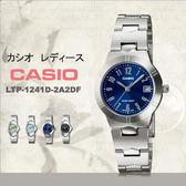 CASIO LTP-1241D-2A2 秀麗風格 LTP-1241D-2A2DF 現貨+排單 熱賣中!