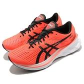Asics 慢跑鞋 Novablast Tokyo 男鞋 旭日紅 限定 彈力型 橘紅【ACS】 1011B072600