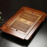 原木茶盤-質感細緻抽屜式排水木製茶盤8款68ac20[時尚巴黎]