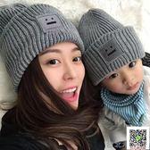 包頭帽-韓國情侶秋季男女士針織帽子.