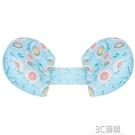 孕婦枕頭側睡枕臥枕U型托腹墊子睡覺神器抱枕懷孕期必備用品 3C優購HM