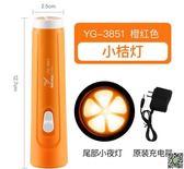 雅格LED手電筒迷你強光可充電鋰電池家用戶外學生兒童便攜小手電 igo 都市時尚