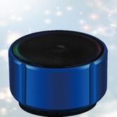 新款藍牙音箱迷你藍牙音響金屬低音炮無線插卡小鋼炮語音播報 青山小鋪
