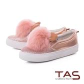 TAS兔耳造型毛球牛皮懶人休閒鞋-甜美粉