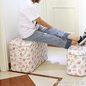 換鞋凳  多功能收納凳儲物凳時尚換鞋凳現代簡約田園 晶彩生活