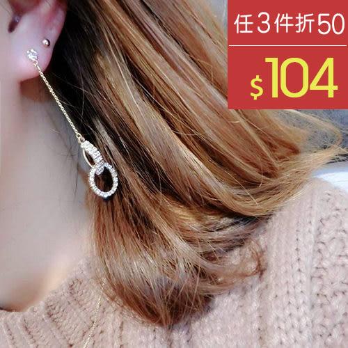 耳環 圓環 鑲鑽 流蘇 垂墜 氣質 甜美 耳環【DD1704177】 BOBI  05/11