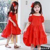 夏裝新韓版童裝女童裙子吊帶裙兒童沙灘裙一字領大擺裙洋裝艾美時尚衣櫥