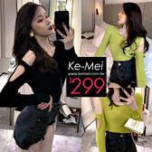 克妹Ke-Mei【AT56161】裸肌性感 側摟空露肩長袖針織上衣