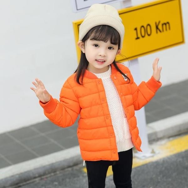 童裝兒童羽絨棉服男女童短款棉襖寶寶內膽保暖棉衣外套 童趣潮品