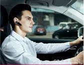 Q8藍牙耳機掛耳式手機通用型開車迷你超小無線跑步運動耳塞 『CR水晶鞋坊』