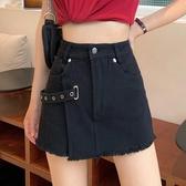 夏季新款網紅時尚不規則設計感黑色顯瘦高腰a字牛仔短褲裙女 【快速出貨】