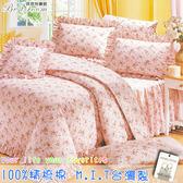 鋪棉床包 100%精梳棉 全舖棉床包兩用被三件組 單人3.5*6.2尺 Best寢飾 CB071