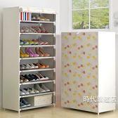 鞋架簡易鞋架多層經濟型宿舍鞋櫃家用防塵布套家里人組裝省空間鞋架子XW(免運)