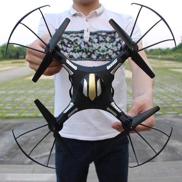 四軸飛行器遙控飛機耐摔無人機高清航拍飛行器航模直升機玩具男孩【全館八九折】