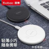 無線充電器iPhoneXs max蘋果安卓無線充手機充電器 卡布奇諾