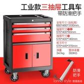 汽修工具車小推車多功能架子層手推車置物架車間抽屜式維修工具櫃 LannaS YTL