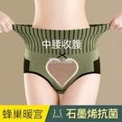 中腰內褲女迷人純棉襠石墨烯抗菌高腰收腹新款提臀褲頭女