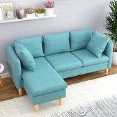 布藝沙發組合 現代簡約客廳整裝小戶型沙發雙人三人北歐家具套裝 樂芙美鞋 IGO