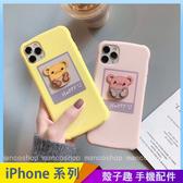 老鼠立體殼 iPhone XS XSMax XR i7 i8 i6 i6s plus 手機殼 手機套 日韓卡通 保護殼保護套 四角防摔軟殼