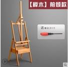 抽屜式專業畫架畫板套裝木質木制美術生專用支架式櫸木折疊素描繪畫工具 快速出貨