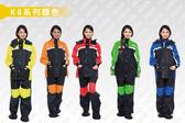 [中壢安信]ARAI K8 二件式雨衣 專利鞋套設計 二套免運費 MIT台灣製造 5色