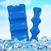 冰寶 冰磚 保冰盒 保冷劑 雙波浪款 保冰劑 冰晶盒 冰盒 冰敷 降溫 極凍保冰磚【Z188】生活家精品