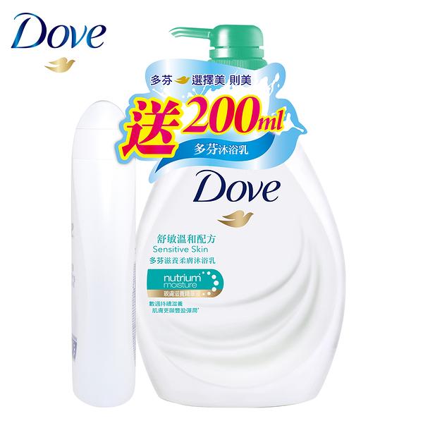 (OP)DOVE多芬 舒敏溫和沐浴乳送多芬滋養柔嫩沐浴乳 1L+200ml