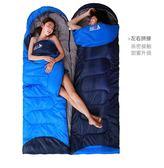 睡袋 睡袋成人戶外旅行冬季四季保暖室內露營雙人隔髒羽絨棉睡袋