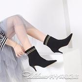 靴子秋季黑色飛織靴子女冬女靴春秋單靴細跟短靴女秋冬2018新款高跟鞋17 阿卡娜