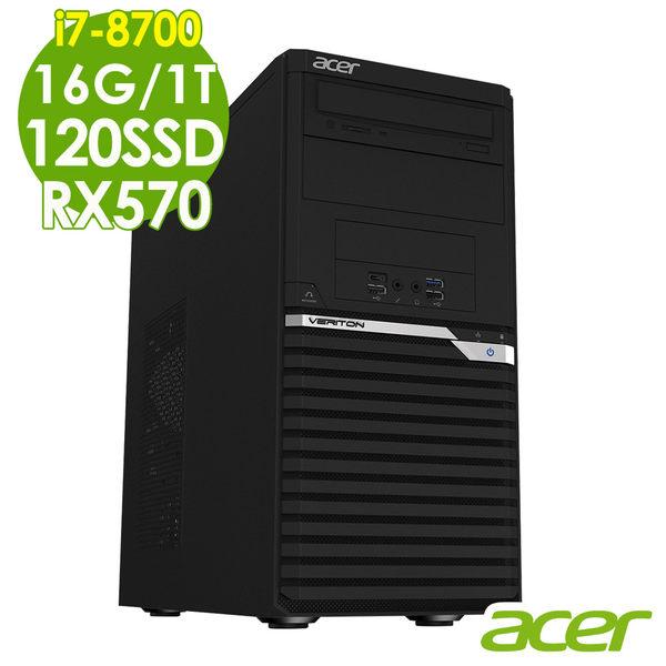 【現貨】Acer電腦 VM6660G i7-8700/16G/1T+120SSD/RX570/W10P 電競電腦