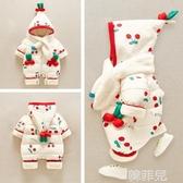 嬰兒連體衣 網紅嬰兒衣服秋冬套裝外出服可愛抖音寶寶加厚連體衣幼兒冬裝哈衣 韓菲兒