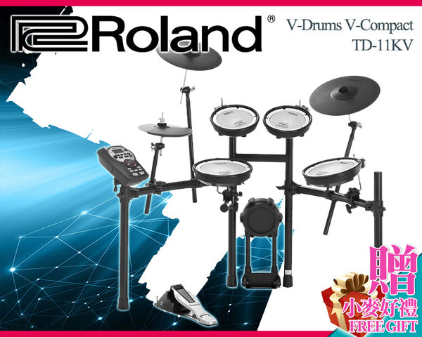 ►全台到府安裝【TD-11KV】 ►贈超值好禮 樂蘭 免運 原廠保固 電子鼓 電子套鼓 TD 11KV Roland