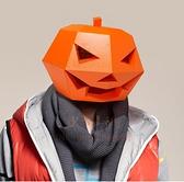 南瓜頭套萬聖節面具紙模恐怖裝飾品帽子派對道具活動男女【倪醬小鋪】