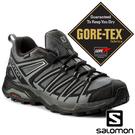 【SALOMON 法國】男 X ULTRA3 PRIME GTX低筒登山鞋『磁灰/黑/靜灰』402461 越野鞋.登山鞋.健行鞋.短筒