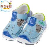 《布布童鞋》Miffy米飛兔水藍色皮質護趾寶寶學步鞋(13~16公分) [ L8L002B ]