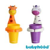 Babyhood 兒童卡通牙刷杯架/漱口杯/多功能杯架 長頸鹿/斑馬