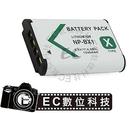 【EC數位】Sony BX1 電池  類單眼 DSC-RX100 II III IV HX300 HX400 WX300 專用 NP-BX1 高容量防爆電池 NPBX1 RX100