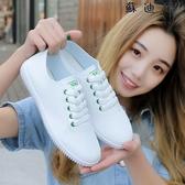 小白鞋平底鞋休閒運動鞋鏤空單鞋