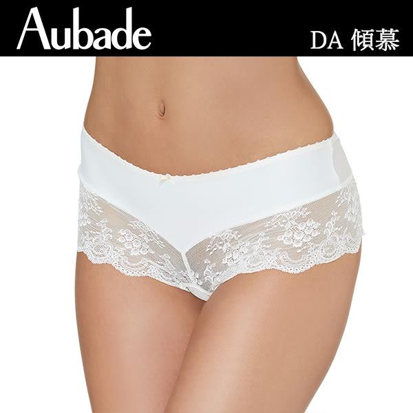 Aubade-傾慕S-XL蕾絲平口褲(牙白)DA