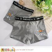 12~18歲青少年內褲(兩件一組) 航海王授權正版彈性平口內褲 魔法Baby