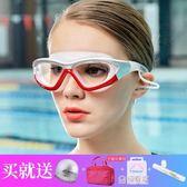 眼鏡透明連體耳塞泳鏡女大框防霧防水鏡泳帽套裝  極有家