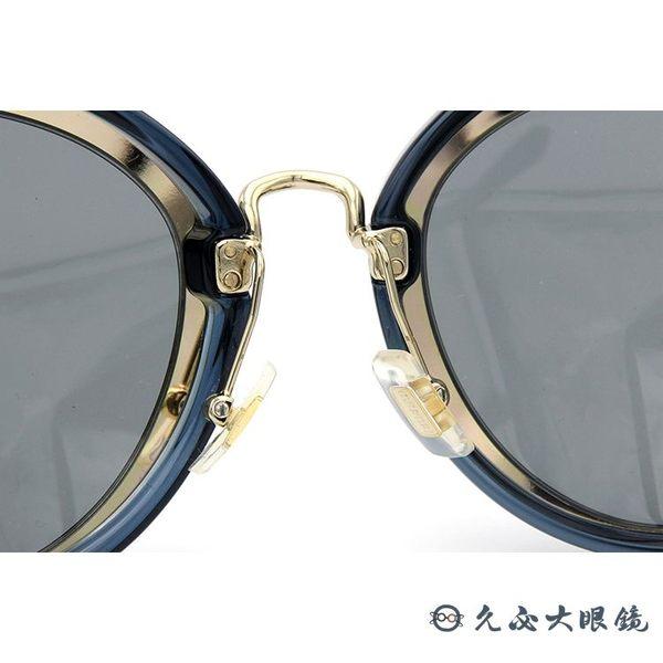 Miu Miu 太陽眼鏡 摩登時尚 復古墨鏡 SMU50R 1AB-9K1 透藍 久必大眼鏡