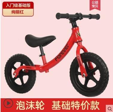 永久兒童平衡車1-3-6歲2無腳踏寶寶自行車玩具車小孩滑行車滑步車ATF 艾瑞斯居家生活