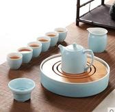 茶具套裝陶瓷整套功夫茶具茶杯茶壺茶道實木茶盤泡茶套裝簡約家用