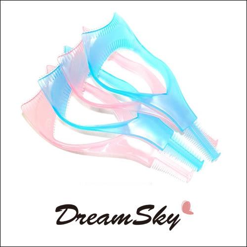 三合一 睫毛膏 檔板 美妝 輔助 工具 不沾眼皮 不暈染 睫毛梳 (顏色隨機) Dreamsky