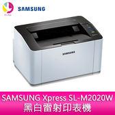 分期0利率  三星 SAMSUNG Xpress SL-M2020W黑白雷射印表機