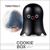 韓國 TONYMOLY TAKO 章魚 碳酸 泡泡 65ml 洗臉 臉部 清潔 面膜 保濕 保養 *餅乾盒子*