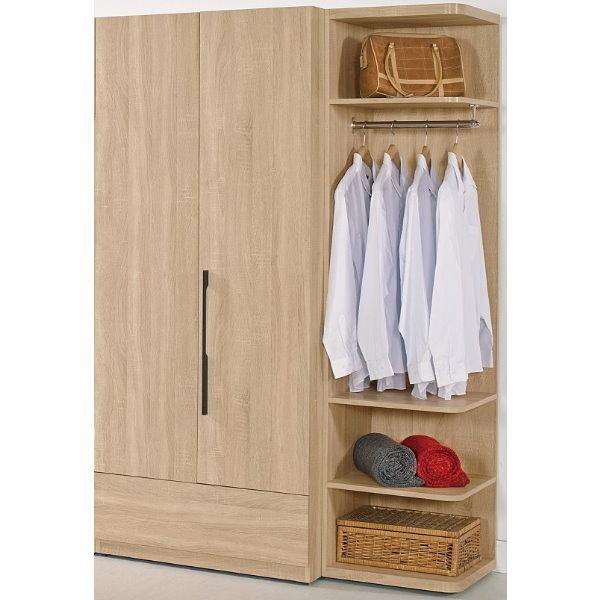 衣櫃 衣櫥 MK-623-35 尼爾森4尺衣櫥 【大眾家居舘】