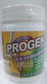 壯士潍~超級補樂健胺基酸營養飲品600公克/罐