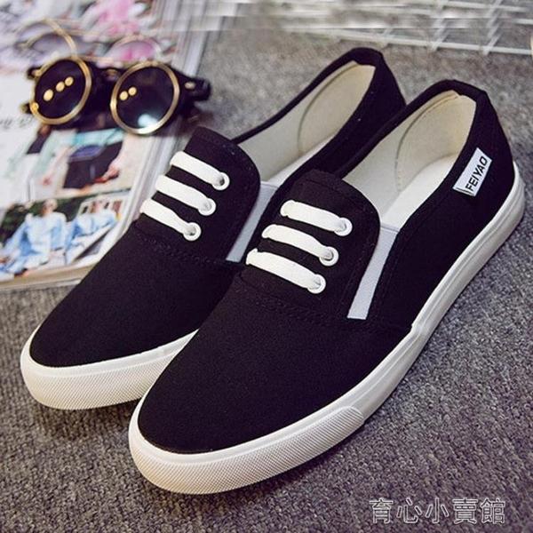 樂福鞋 老北京布鞋飛耀全黑色一腳蹬女休閒鞋女帆布鞋樂福鞋帆布鞋工作鞋 16【618特惠】